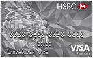 HSBC Visa Bạch Kim