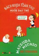 Bách Khoa Toàn Thư Nuôi Dạy Trẻ - Tập 3: Từ 18 Tháng Đến 6 Tuổi - Nguyễn Thị Lan Anh,Matsuda Michio