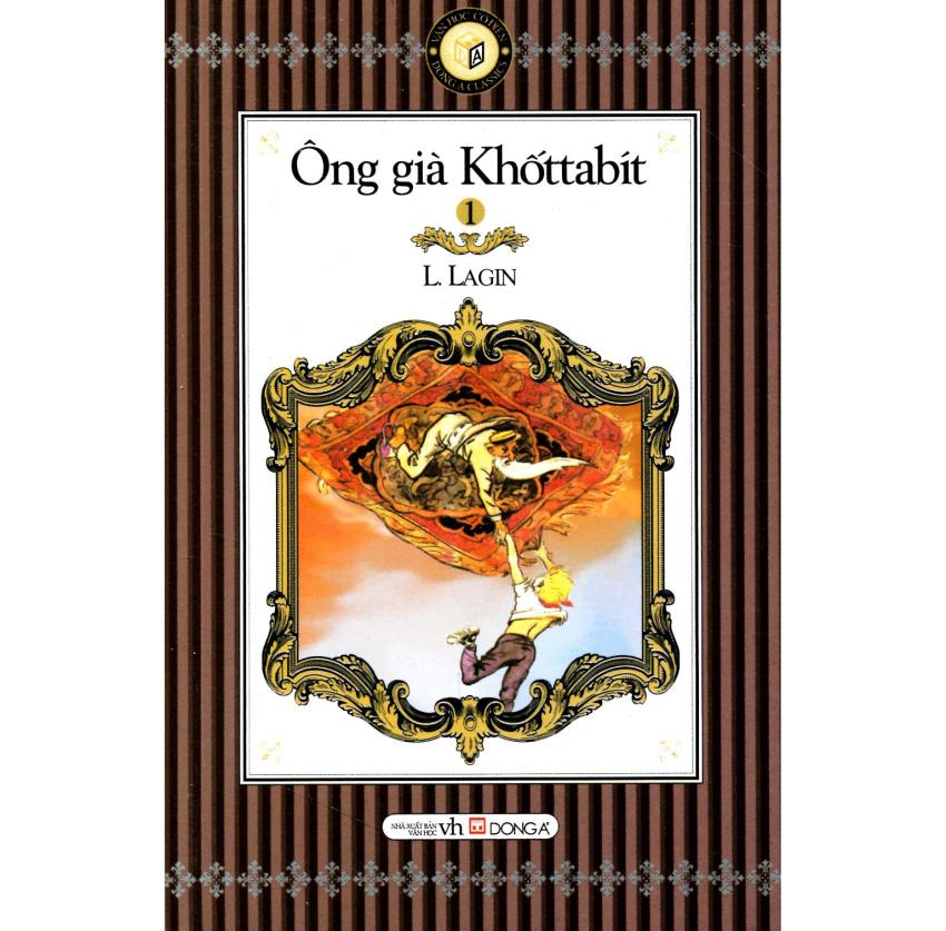 Bộ 2 tập Ông Già Khốttabít – L.Lagin