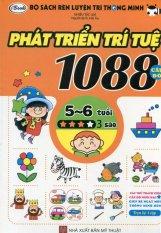 Bộ Sách Rèn Luyện Trí Thông Minh - 1088 Câu Đố Phát Triển Trí Tuệ 5 - 6 Tuổi (Cấp Độ 3 Sao) - Nhiều Tác Giả,Hải Âu