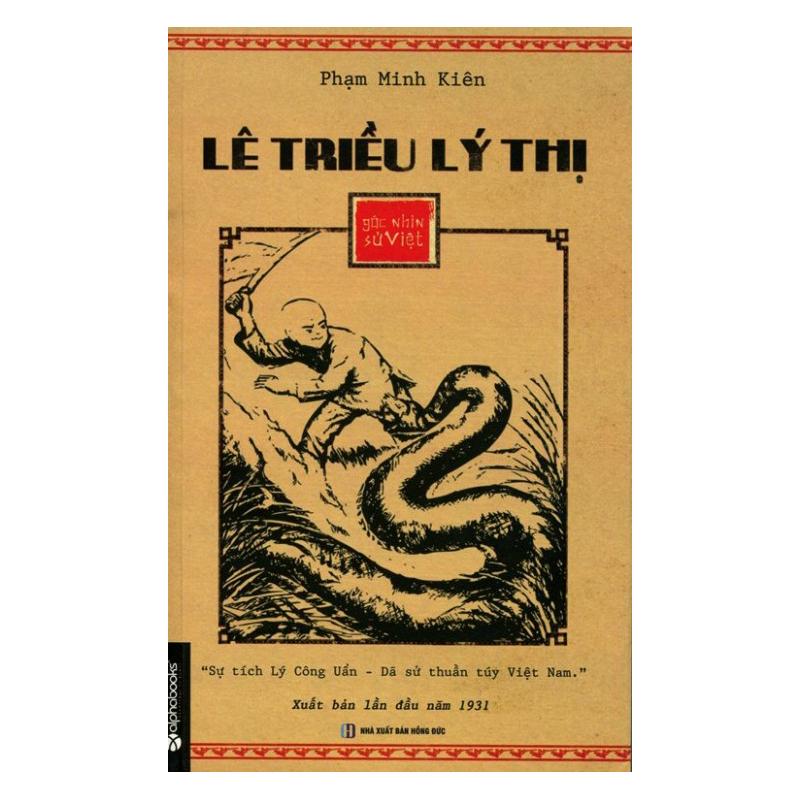 Góc Nhìn Sử Việt - Lê Triều Lý Thị