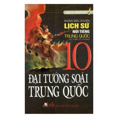 Những Mẩu Chuyển Lịch Sử Nổi Tiếng Trung Quốc - 10 Đại Tướng Soái Trung Quốc - Lưu Chiếm Vũ (Chủ Biên)