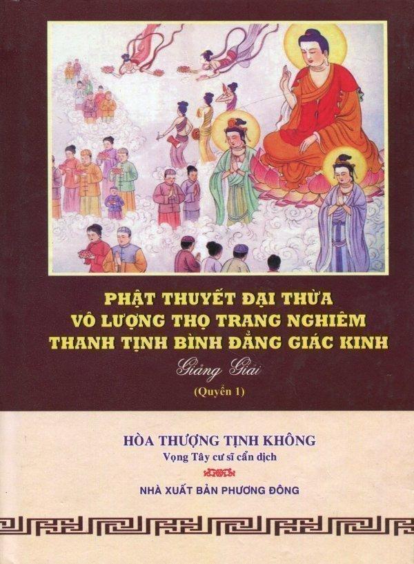 Phật Thuyết Đại Thừa Vô Lượng Thọ Trang Nghiêm Thanh Tịnh Bình Đẳng Giác Kinh - Quyển 1 - Hòa thượng Tịnh Không và Vọng Tây cư sĩ