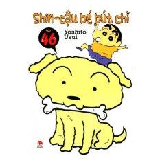 Shin - Cậu Bé Bút Chì (Tập 46) - Yoshito Usui