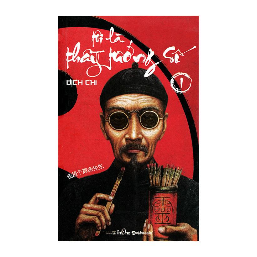 Tôi Là Thầy Tướng Số (Tập 1) - Dịch Chi