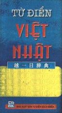 Từ Điển Việt - Nhật - Khang Việt
