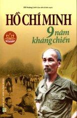 Tủ sách danh nhân Hồ Chí Minh - Hồ Chí Minh 9 năm kháng chiến