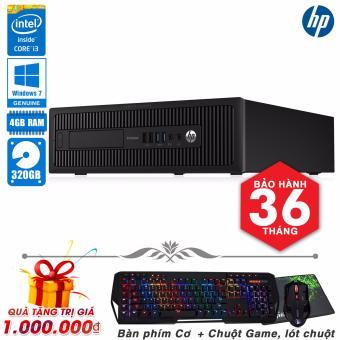 HP EliteDesk 800 G1 C8N26AV