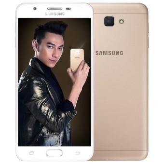 Samsung Galaxy J7 Prime (Trắng vàng) - Hãng phân phối chính thức