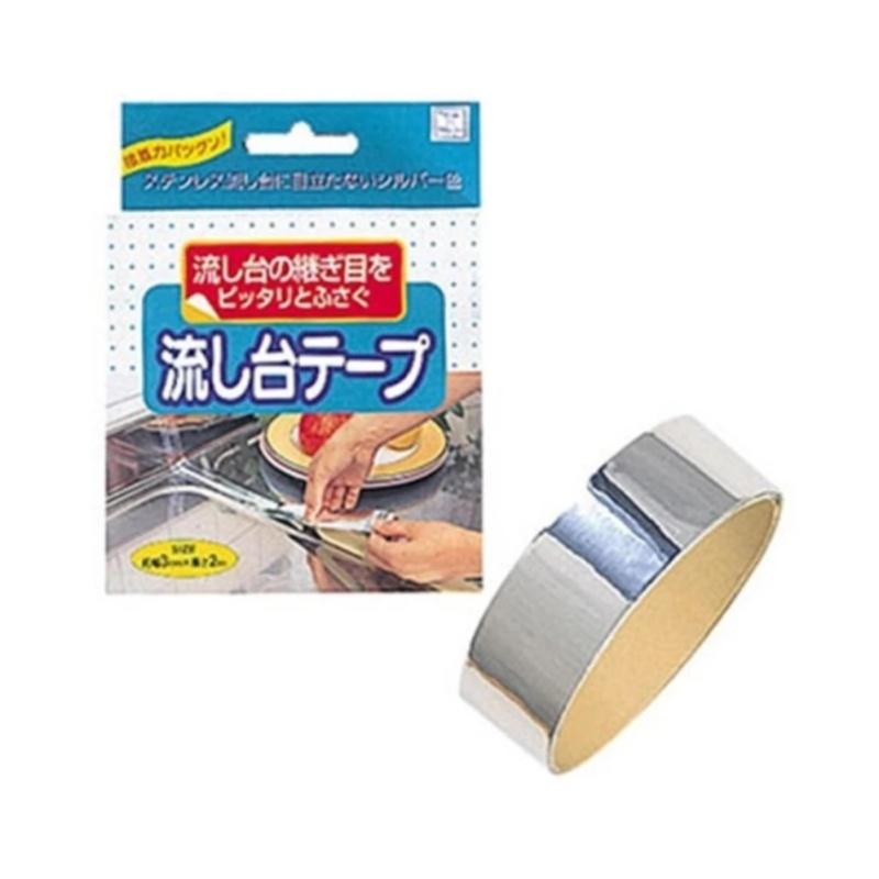 Băng dính nhôm dán kẽ hở ở bếp, bồn rửa bát, bề mặt kim loại- Hàng Nhật nội địa