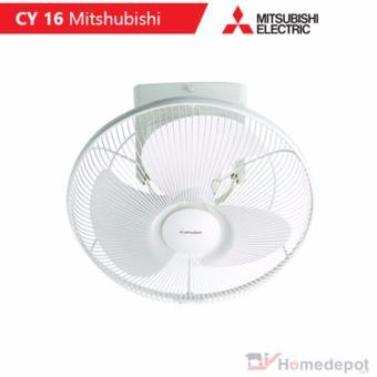 Quạt đảo trần Mitsubishi CY16 GT