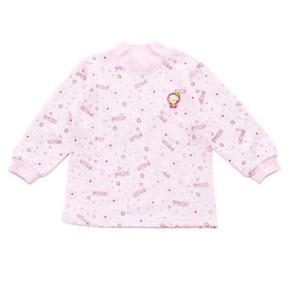 Áo sơ mi cao cổ màu hồng Puku size 120 928721