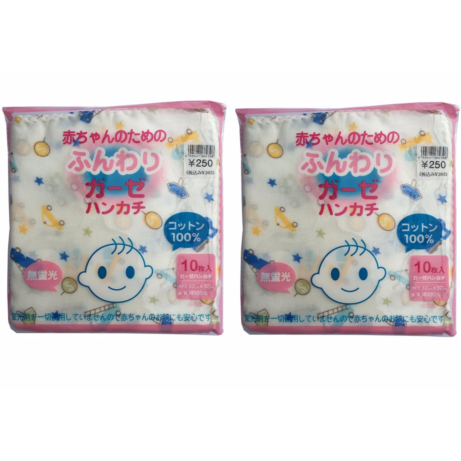 Bộ 02 Túi 10 khăn sữa 02 lớp có hình 32x32(cm)