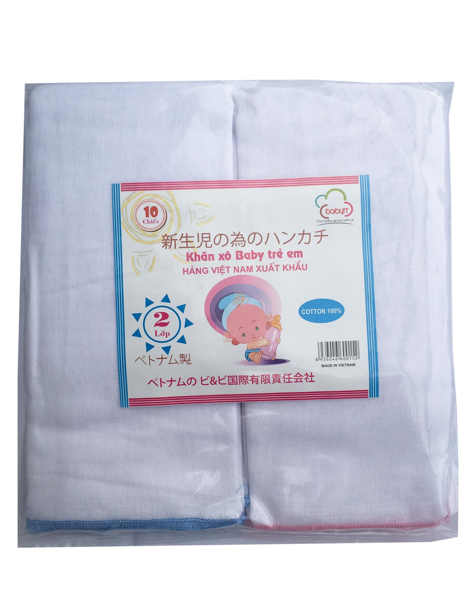 Bộ 10 khăn lót thấm mồ hôi lưng cho bé 72x45(cm)