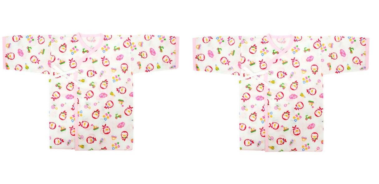 Bộ 2 áo sơ sinh Puku 20404 50cm (Hồng)