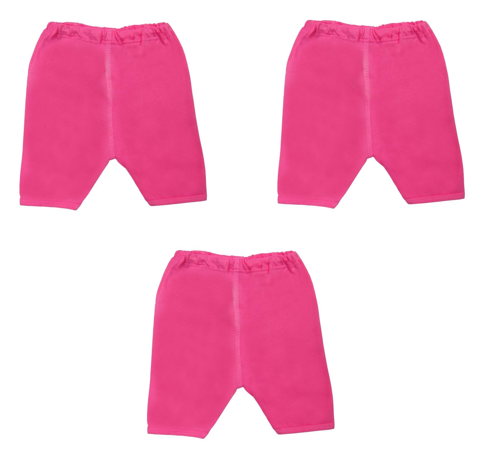 Bộ 3 quần lửng đóng bỉm ILUMINO Size 60 (Hồng sen)