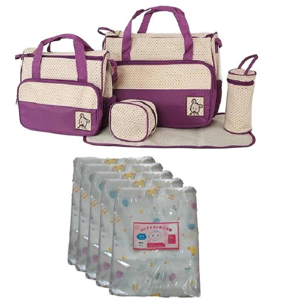 Bộ Túi đựng đồ cho mẹ và bé 5 chi tiết (Tím) và Bộ 5 khăn 2 lớp 80 x 80cm