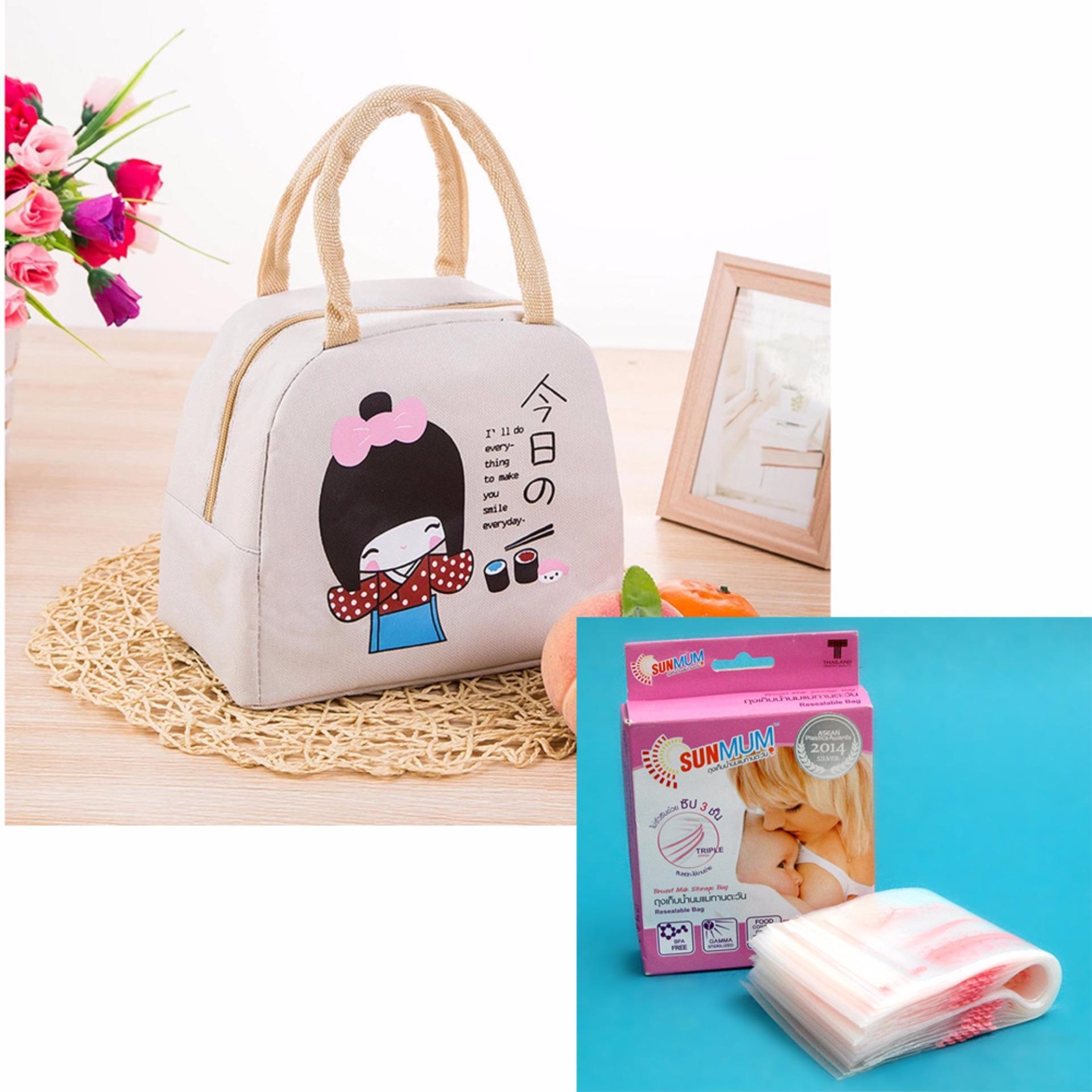 Bộ túi giữ nhiệt + túi trữ sữa Sunmum (Cô gái nhật bản trắng sữa)