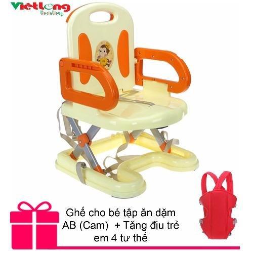 Ghế cho bé tập ăn dặm AB (Cam) + Tặng địu trẻ em 4 tư thế
