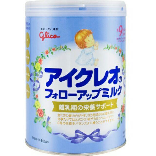 Sữa glico 9