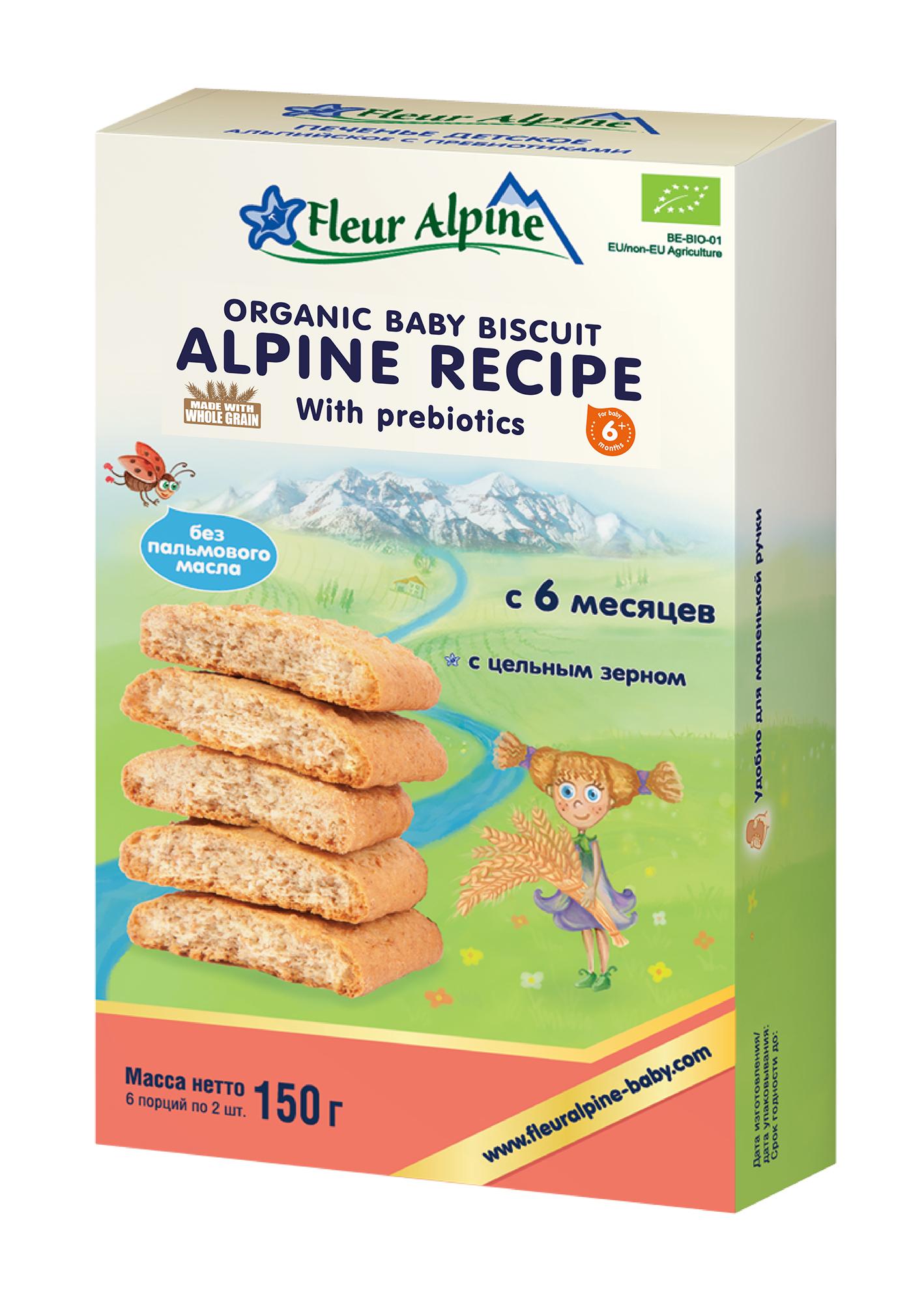 Thực phẩm bổ sung bánh ăn dặm Organic Alpine Prebiotic 150g