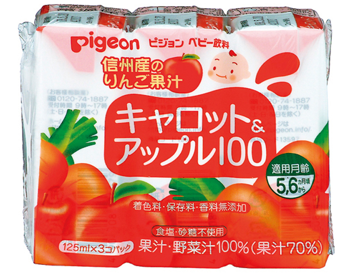 Vỉ 3 hộp nước ép Pigeon vị táo carot 13513 125ml x 3