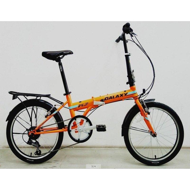 Mua Xe đạp gấp Galalxy K2 (Cam)