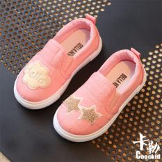 Giày bé gái mềm RS038 (Hồng)