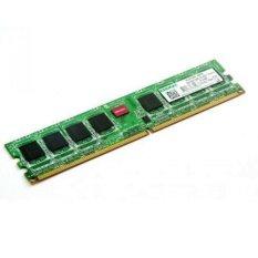 RAM KingMax 4GB 1600Mhz (Xanh)