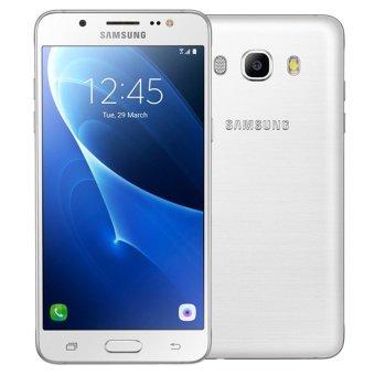Samsung Galaxy J5 2016 16GB (Trắng) - Hàng nhập khẩu