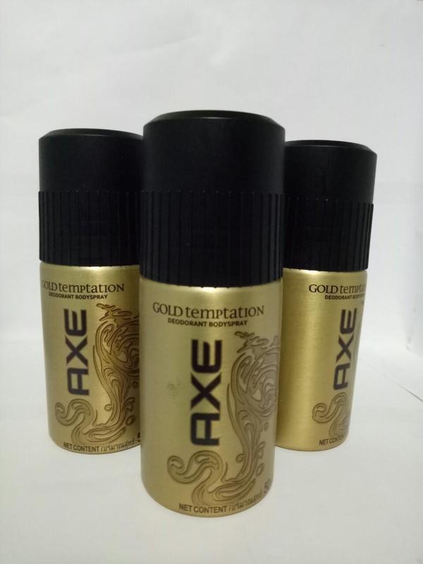 Combo 3 chai Xịt khử mùi AXE Gold Temptation + tặng 1 túi đựng mỹ phẩm nhập khẩu