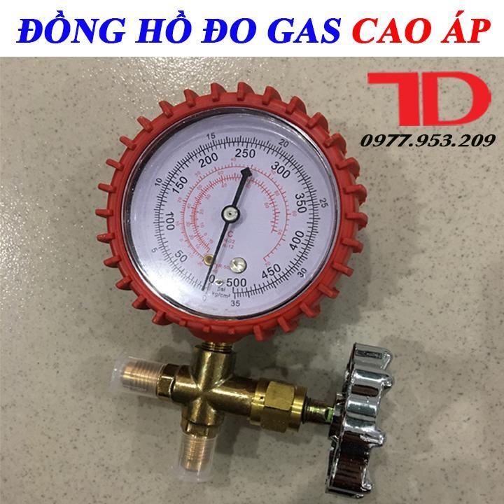 Hình ảnh ĐỒNG HỒ ĐO GAS ĐƠN CAO ÁP