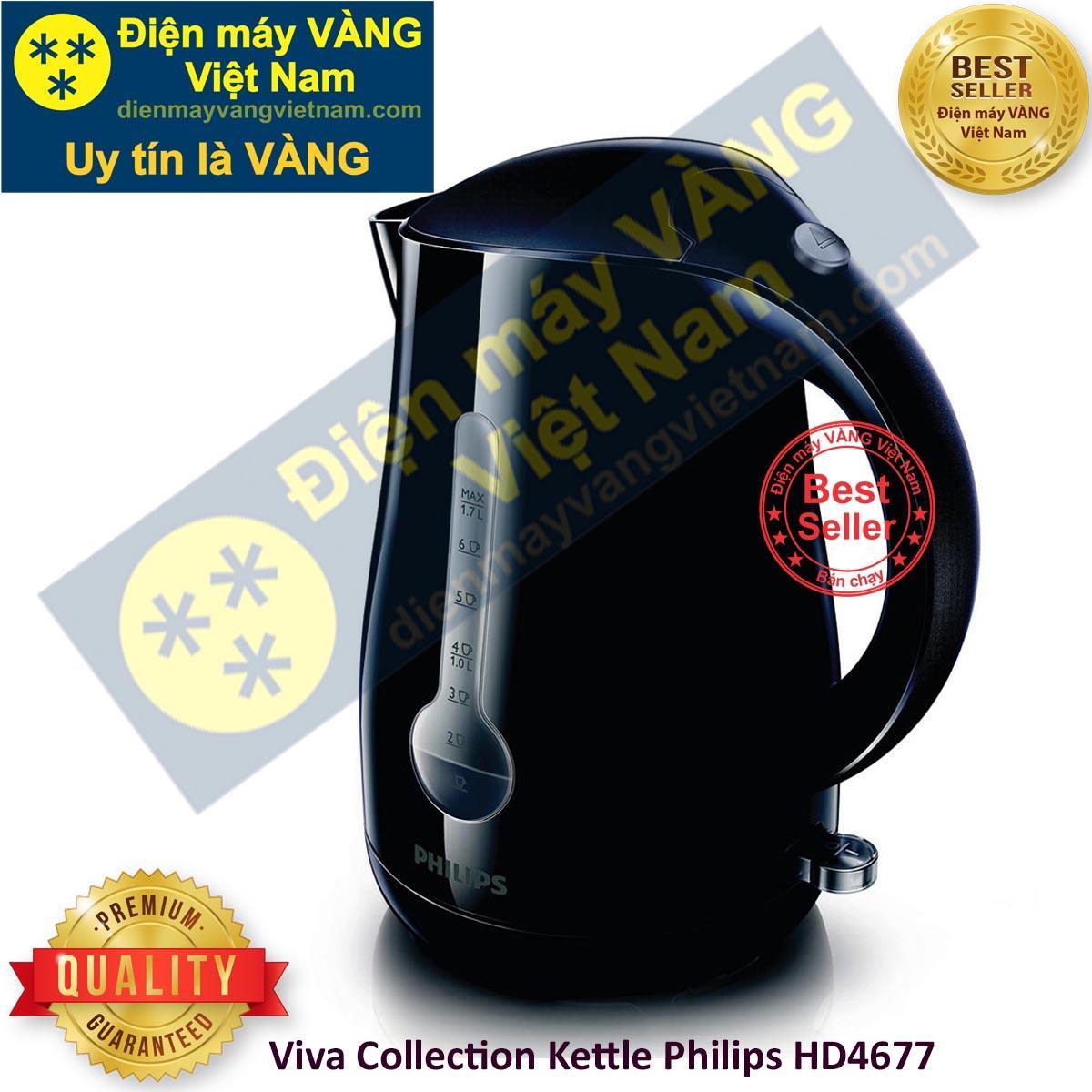 Hình ảnh Ấm siêu tốc Philips HD4677 (Đen) - Hàng nhập khẩu