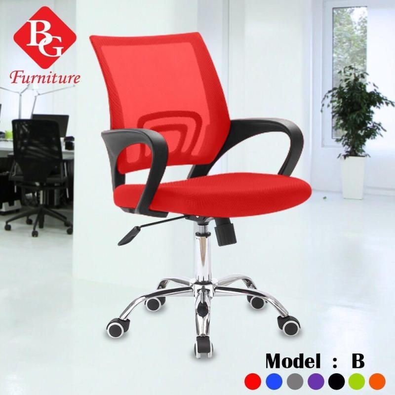 BG - Ghế lưới chân xoay văn phòng - Mẫu B(Đỏ) giá rẻ