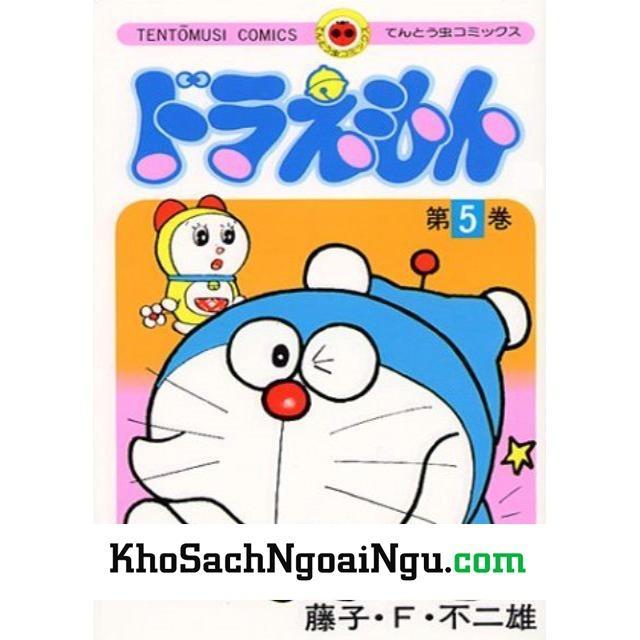 Truyện tranh tiếng Nhật Doraemon (truyện ngắn) Tập 5