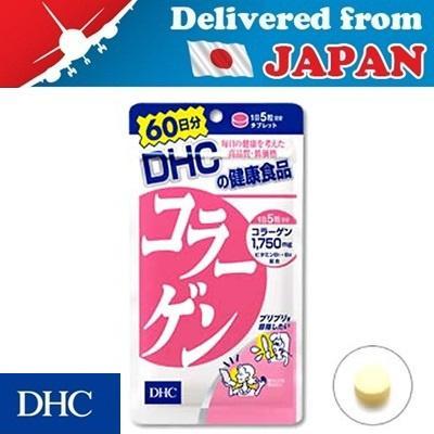 Viên uống Collagen DHC 360 viên sử dụng trong 60 ngày nội địa Nhật Bản