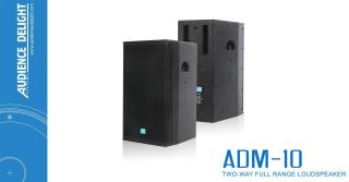 Loa Audience Delight Model ADM-10 thumbnail