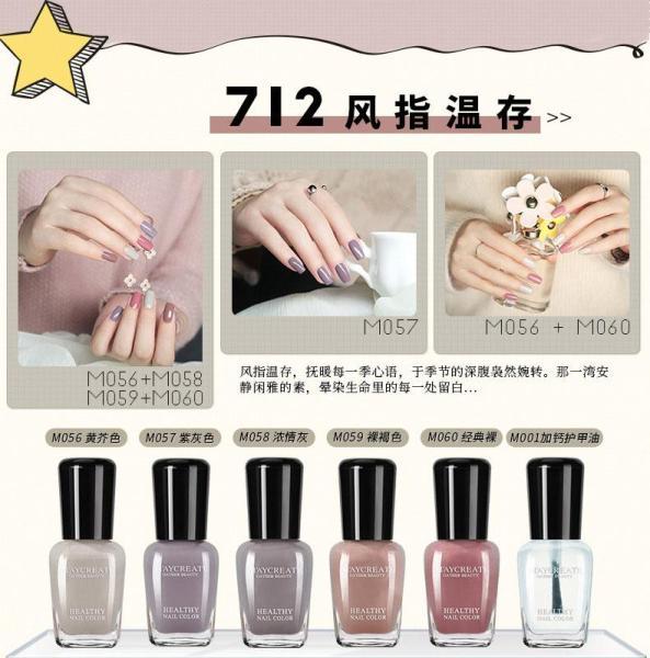 Bộ sơn móng tay (nail) 6 lọ cao cấp