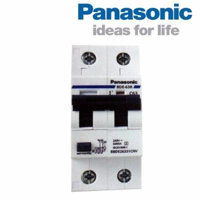Cầu  chống giật Panasonic RCBO 2P 50A,63A-BBDE26331CNV
