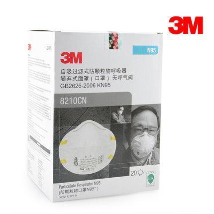 Bộ 10 cái khẩu trang chống bụi 3M 8210CN lọc mùi hôi, lọc độc, kháng khuẩn, chống bụi siêu mịn