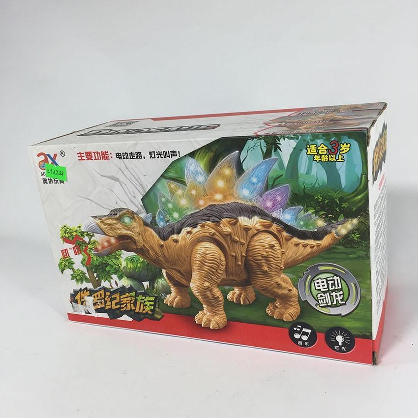 Mua Khủng Long Dinosaur Nau Sta1221 Trực Tuyến