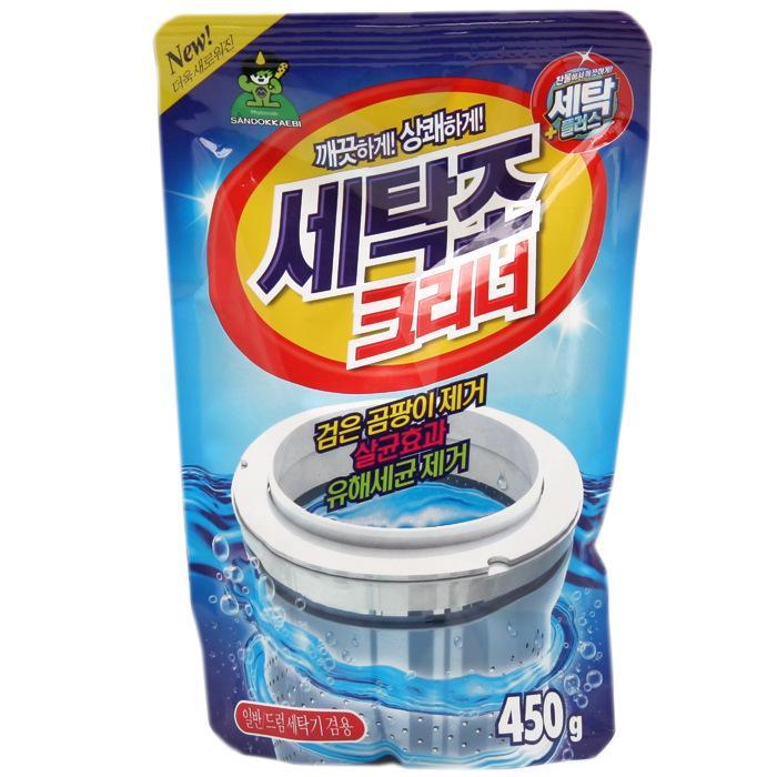 Gói Bột Tẩy Vệ Sinh Lồng Máy Giặt 450g( Hạn Dùng 3 Năm) Siêu Khuyến Mãi