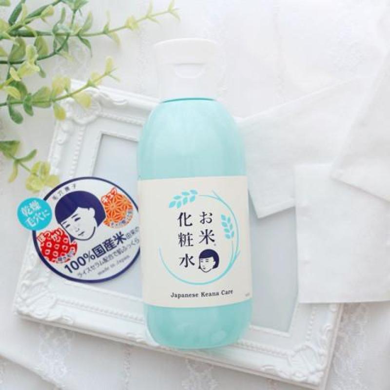 [CHÍNH HÃNG] Nước Hoa Hồng Gạo Keana Care Rice Lotion - 200ml - TITIAN cao cấp
