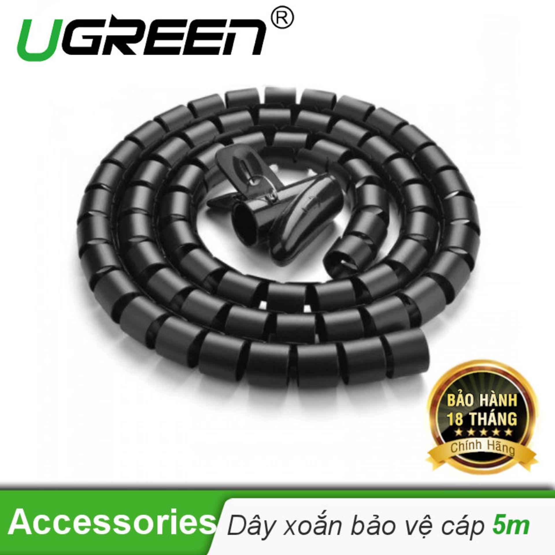 Dây dạng ống xoắn PE bảo vệ các loại dây cáp dài 5m UGREEN LP121 30820 - Hãng phân phối chính thức