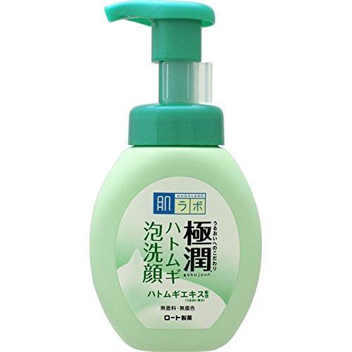 Sữa rửa mặt tạo bọt Hada Labo màu xanh dành cho da dầu mụn