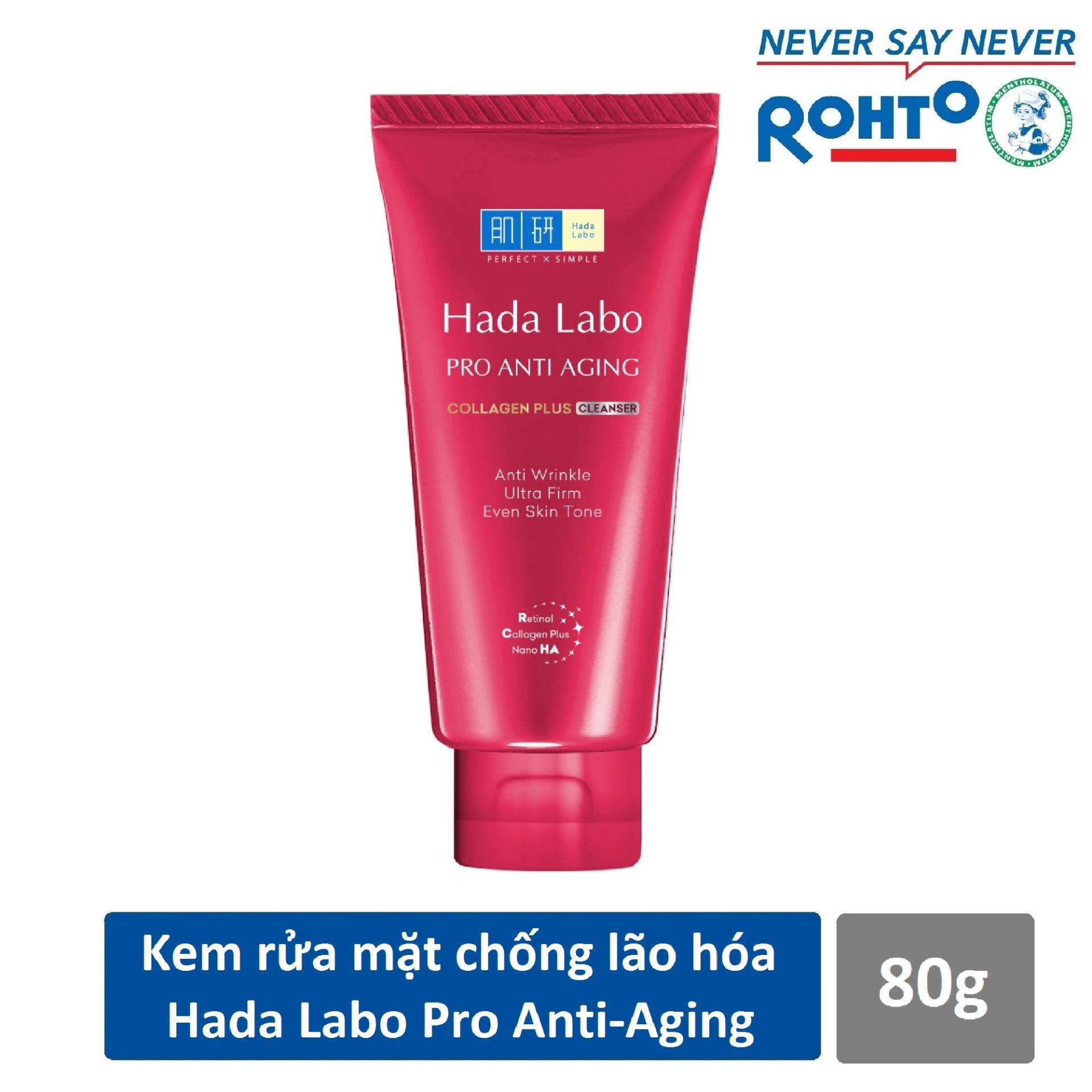 Hình ảnh Kem rửa mặt dưỡng chuyên biệt chống lão hóa Hada Labo Pro Anti Aging Cleanser 80g