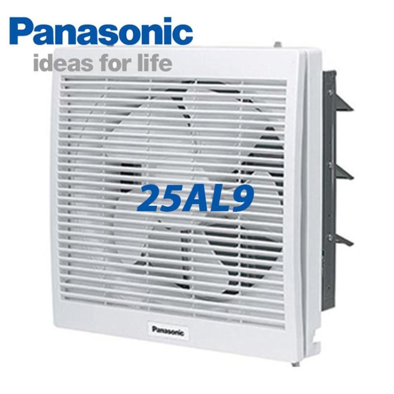 Quạt hút gắn tường 1 chiều Panasonic FV-25AL9 (Trắng)