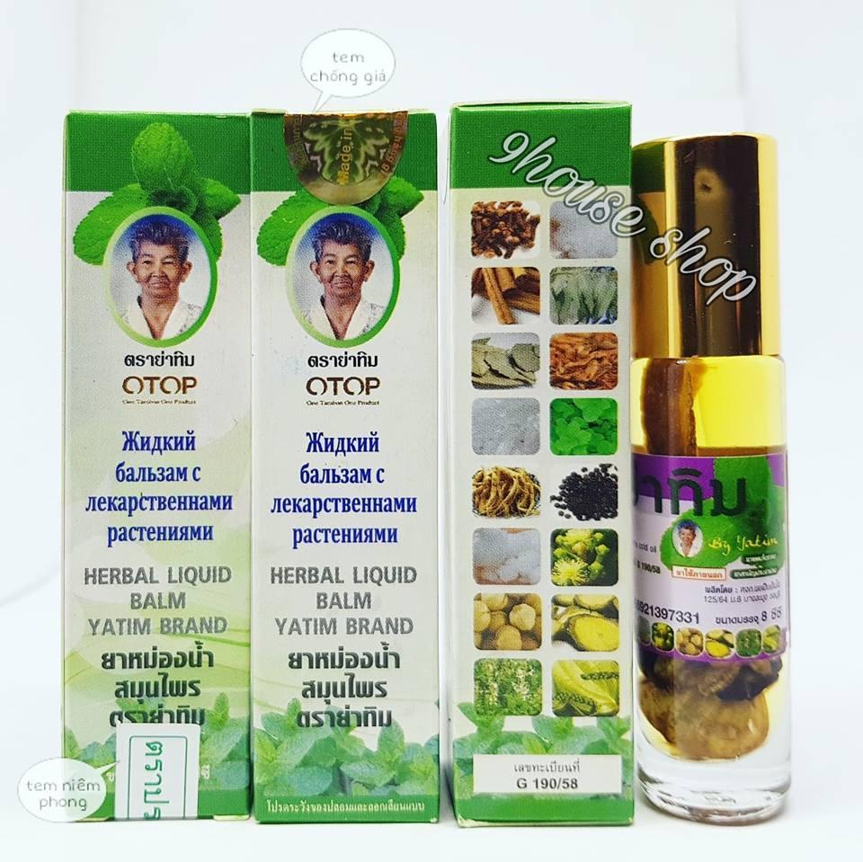 2 Chai Dầu Nhân Sâm 16 Vị Thảo Dược (nội địa Thái Lan) - Otop Yatim Brand  (8cc x2chai)