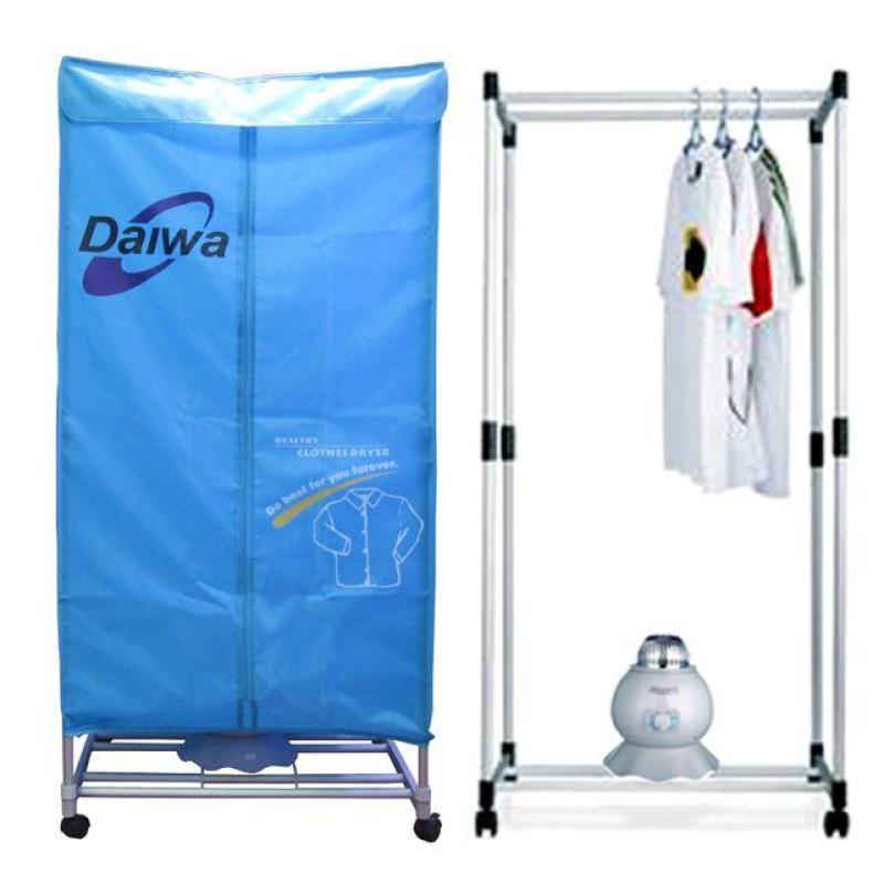 Máy sấy quần áo Daiwa H-801F (Xanh)