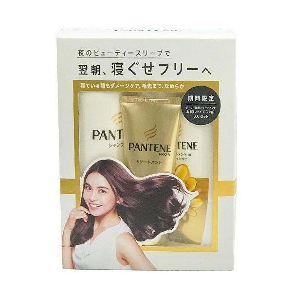 Bộ 3 chăm sóc tóc hư tổn Pantene Pro-V Vàng - Nội địa Nhật (Dầu gội, xả, hấp) tốt nhất